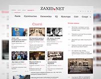 Zaxid.net Promo