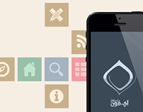 iPhoneislam App