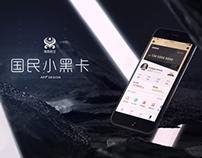 app design HNA