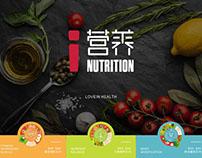 I Nutrition Restaurant Brand vision system
