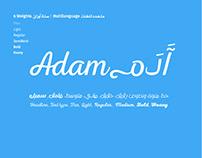 RTL-Adam Script خط آدم