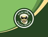Ybalah Burger - Restaurant Profile