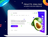 Fruits Online - store