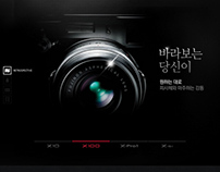 Fujifilmkorea web project