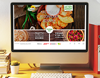 Олейна Promotion web-site