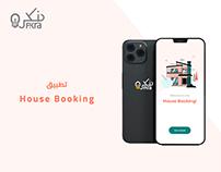 House Booking App - تطبيق حجز عقارات