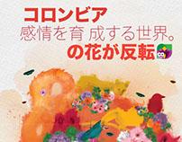 Proexport - Japan poster exhibit