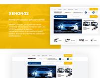 Xenon42 online store design