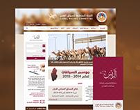 Hejen - Camel Race Organizing Committee - 2014
