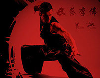 Kung Fu - Hung Sing Gwoon - Porto