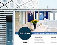 Branding Sanita