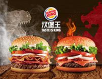猛兽驾到 Burger King Game App layout Design