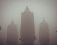 Silver Pagoda beijing 2013
