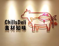 ChillsDeli Branding Design