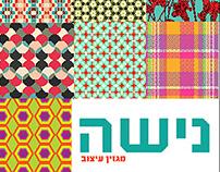 design magazine ipad app- Student project