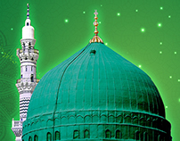 Eid Milad-dun-Nabi: Channel92