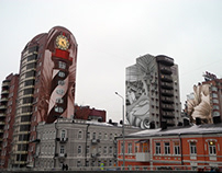 Graffiti in Russia