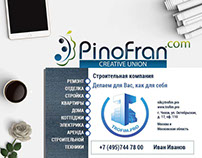 We offer design of the business card for team of repair