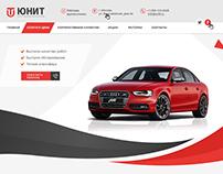 юнит home page