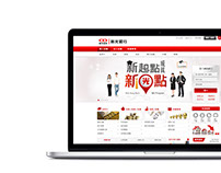 Taiwan SKBank 2013 Official Website