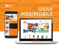 BazaarCart: Delhi's Largest Daily Needs Store | UI/UX