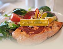 FOOD ARAB APP