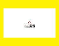 2016-星芒乐芒-公关活动