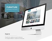 "Дизайн интернет-магазина по продаже мебели ""Furniture"""