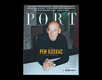 Port Magazine (Russian edition, issue 9)