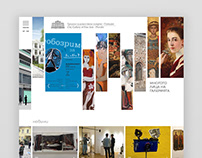 City Gallery of Fine Arts - Plovdiv Web Page Redesign