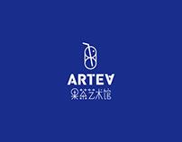 新加坡《ARTEA》果茶艺术馆品牌设计