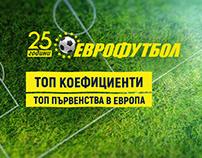 Eurofootball Break ID