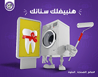 dental sm