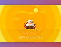 Minimal Aurudu 2018