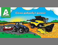 Advertising billboard for agriculture company