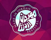 Made in Jordan Festival Promo