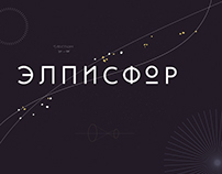 Elpisfor website