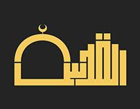 Arabic Kufic