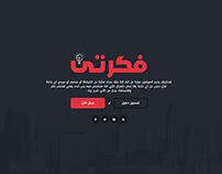 Fkrti Webdesign Ui/Ux