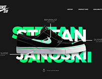 Nike SB Website Design