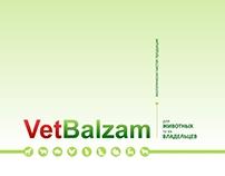 Фирменный стиль для компании VetBalzam