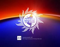 Сайт РАО ЭС Востока 2.0