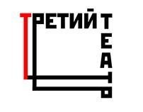 """Лого и стиль """"Третьего театра"""""""