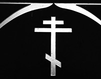 Dusky Orthodox