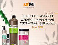 Beauty & Cosmetics, Makeup & Haircare Online store.