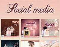 social media A store