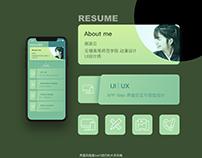 [UI/UX]简历