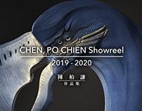 Chen, PoChien Rigging Reel 2020