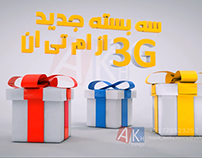 MTN 3G Bundle