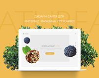 Интернет магазин пп-конфет Natureat